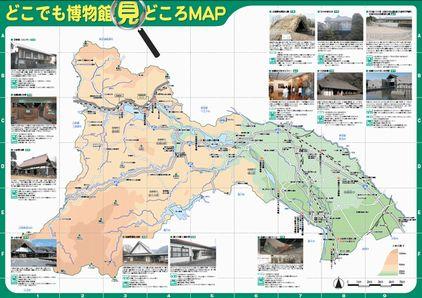 museum_midokoro_map