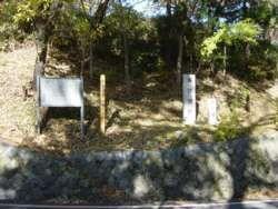甲斐と相模に置かれた諏訪番所の跡、ここを通り、川を渡れば相模原市。(山梨県上野原市)