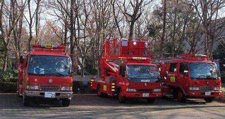 消防車3台が来ました