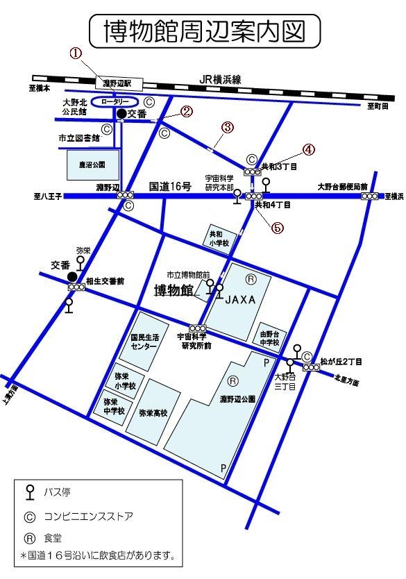 博物館周辺マップ
