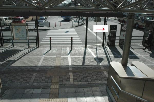 淵野辺駅南口1