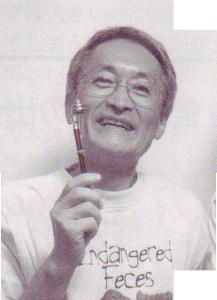 伊沢正名さん