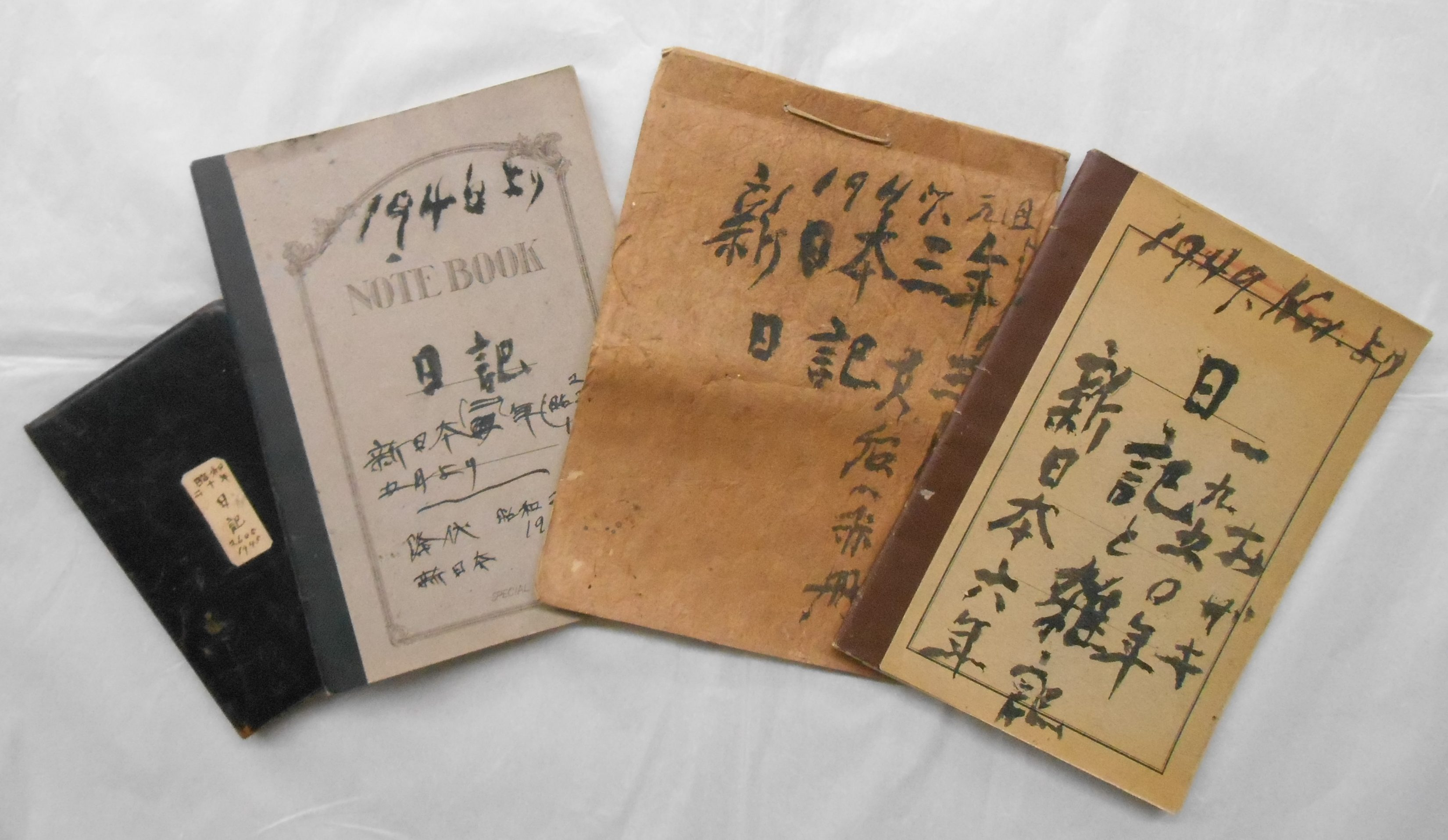 尾崎咢堂関係資料公開「戦後の日記帳」