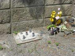 座間市上宿 ここでは土製のものがいくつか見られた。
