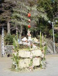青山神社(緑区青山)