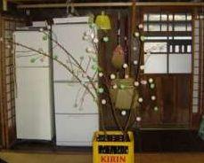 緑区青野原(西野々) 会場に飾られる団子飾り