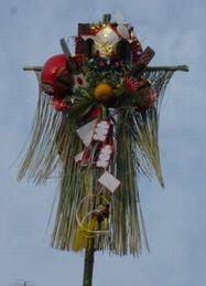 飾りの上部 立派な正月飾りや ダルマがみえる