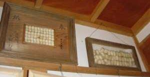 不動堂の中にある繭額 写真左:明治40年奉納、右:大正6年奉納