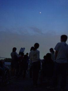 星空観望会の様子