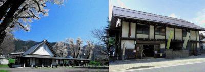 尾崎咢堂記念館 吉野宿ふじや